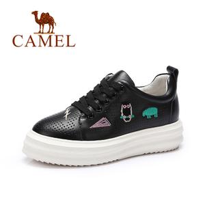 Camel/骆驼 A71132663