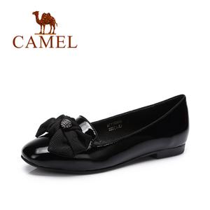 Camel/骆驼 A71153669