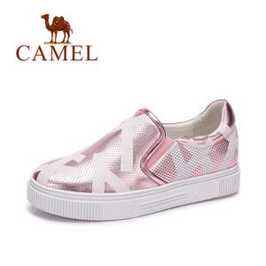 Camel/骆驼 A71843635