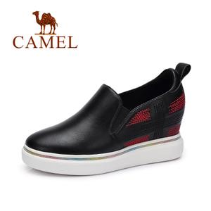 Camel/骆驼 A71029609