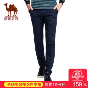 Camel/骆驼 X7P261042
