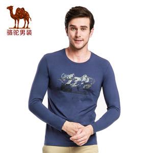 Camel/骆驼 X7A200004