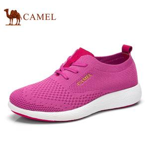 Camel/骆驼 A71396603