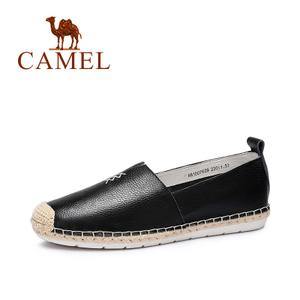 Camel/骆驼 A71007602