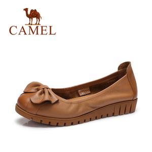 Camel/骆驼 A71153672