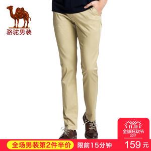 Camel/骆驼 X7P261043