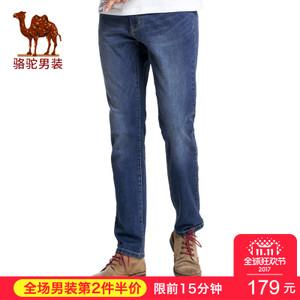 Camel/骆驼 X7X316054