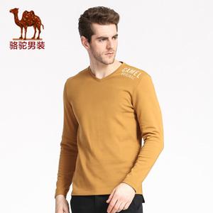 Camel/骆驼 FA6297117