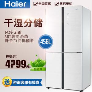 Haier/海尔 BCD-456WDGH