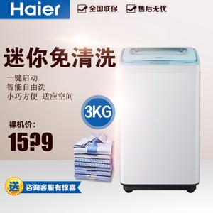 Haier/海尔 MBM30-268W