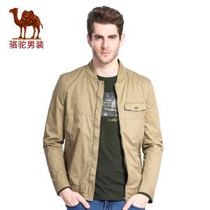 Camel/骆驼 FF6120086