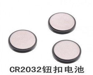 欧景 CR2032