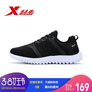 XTEP/特步 983119115991