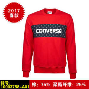 Converse/匡威 10003758-A01