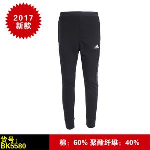 Adidas/阿迪达斯 BK5580