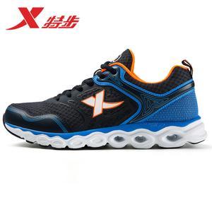 XTEP/特步 983119119506