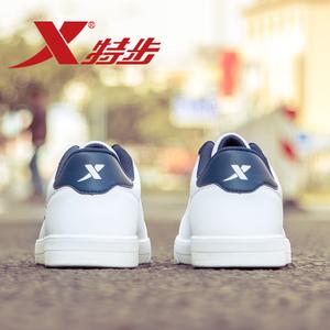 XTEP/特步 983219319085