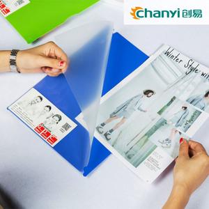 chanyi/创易 5755
