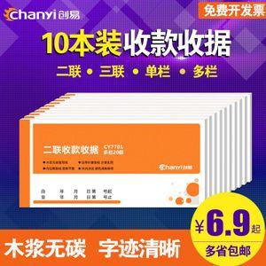chanyi/创易 CY7700