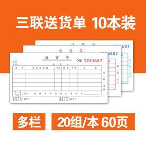 chanyi/创易 7705