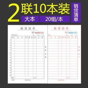 chanyi/创易 7710