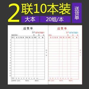 chanyi/创易 7711