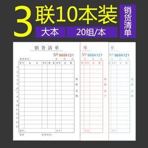 chanyi/创易 7712