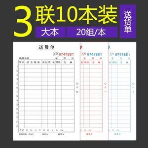 chanyi/创易 7713