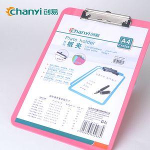 chanyi/创易 CY0288