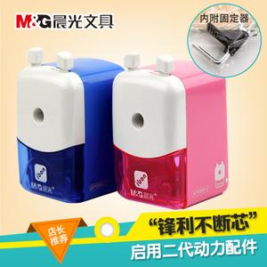 M&G/晨光 APS90612