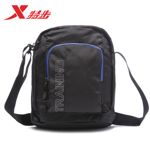 XTEP/特步 983137131016