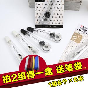 M&G/晨光 ACT52801-55901