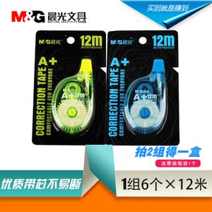 M&G/晨光 ACT52801-51702