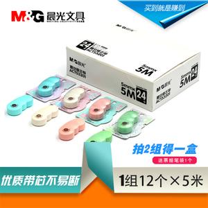 M&G/晨光 ACT52801-53201