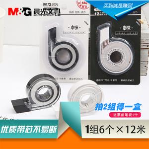 M&G/晨光 ACT52801-54801