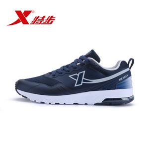 XTEP/特步 983119325953