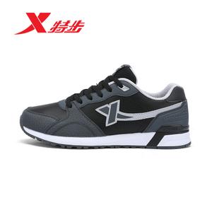 XTEP/特步 983118325980