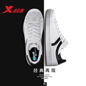 XTEP/特步 983119315553
