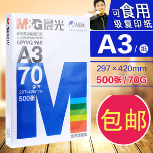 M&G/晨光 APYVQ960
