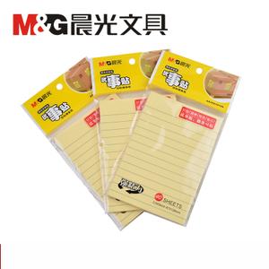M&G/晨光 YS-68