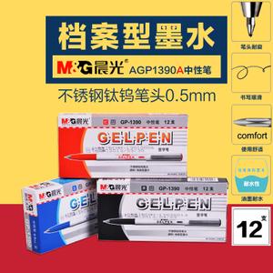 M&G/晨光 AGP1390