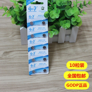 BTY GODP-AG2