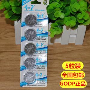BTY GODP-2430