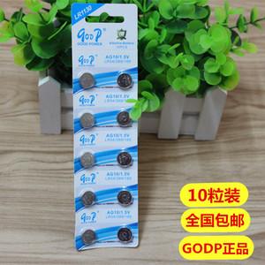 BTY GODP-AG10