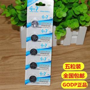 BTY GODP-1616