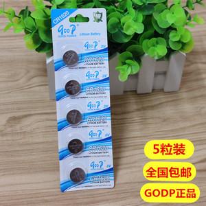 BTY GODP-1620