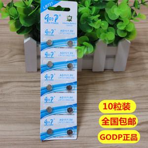 BTY GODP-AG11
