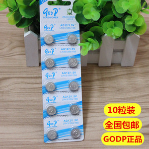 BTY GODP-AG12
