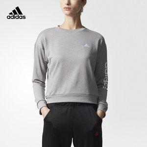 Adidas/阿迪达斯 AZ8630000