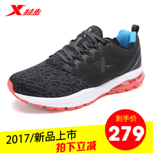 XTEP/特步 983119116255